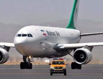ifmat-Iran Mahan Air banned from Spanish airports