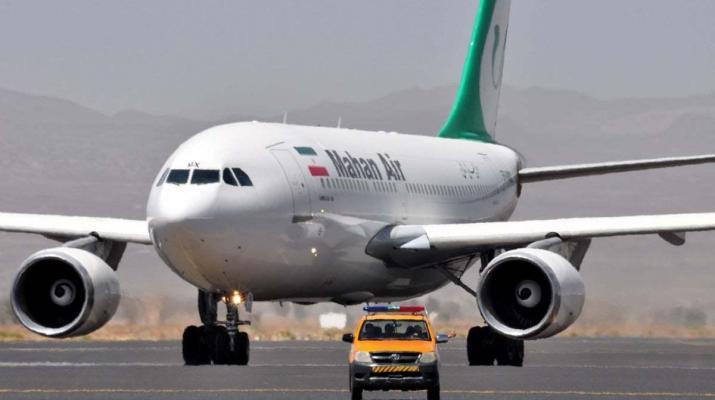 ifmat-Iran Mahan Air banned from Spanish airports