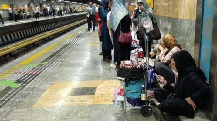ifmat-Women heads of household hit hard by Coronavirus in Iran