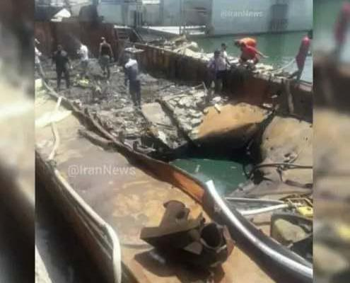 ifmat - First image from destroyed Iranian ship