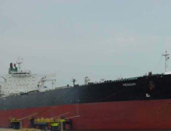 ifmat - Fuel cargo loaded at Iran sets sail to Venezuela