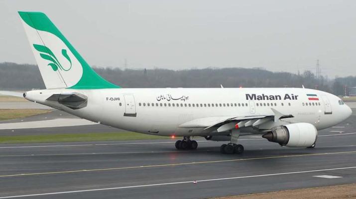 ifmat - Iran airline - Mahan Air spread coronavirus through Middle East