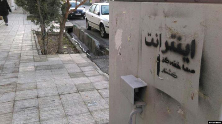 ifmat - Iran spent billions to control internet information