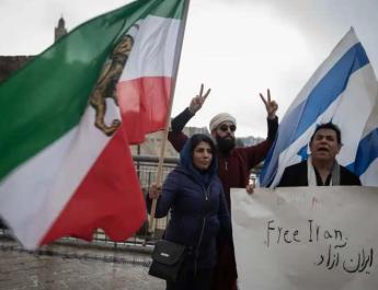 ifmat - Iranians support Israel reject the regime and requesting asylum