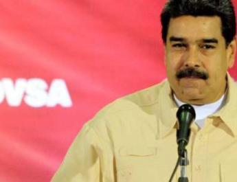 ifmat - Sanctioned Businessman Helps Maduro With Iran Oil Scheme