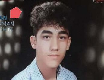 ifmat - Another Juvenile offender in danger of execution in Iran