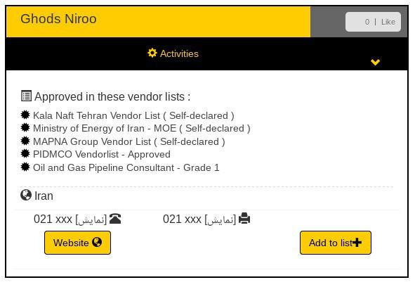 ifmat - Ghods Niroo Vendor lists
