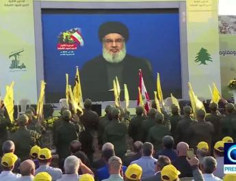ifmat - Iran prepares to confront Israel in Syria via Hezbollah