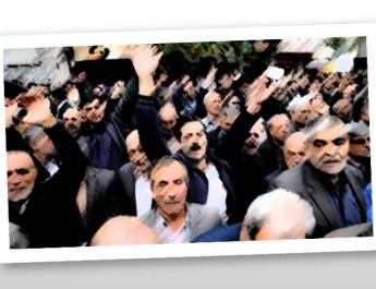 ifmat - Iran protests increase and spread across the country
