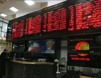 ifmat - Iran stock market falsely inflated