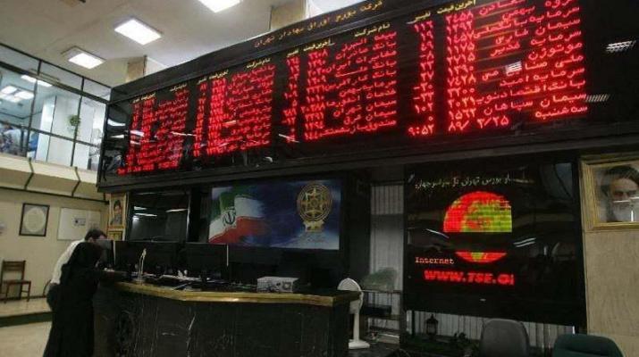 ifmat - Iran stock market falsely inflated