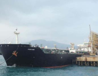 ifmat - Iranian oil shipments to China rebranded in Malaysia to circumvent sanctions