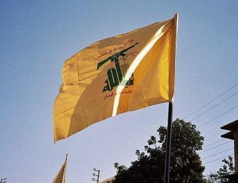 ifmat - Kosovo designates Iran-backed Hezbollah in its entirely as terror group