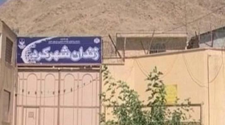 ifmat - Man executed in Shahrekord Prison