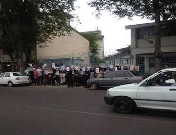 ifmat - 219 Protests in Iran in June