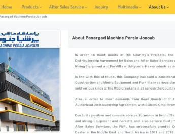 ifmat - About Pasargad Machine Persian Jonoub
