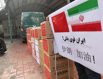 ifmat - China and Iran reportedly working on partnership worth billions for Tehran