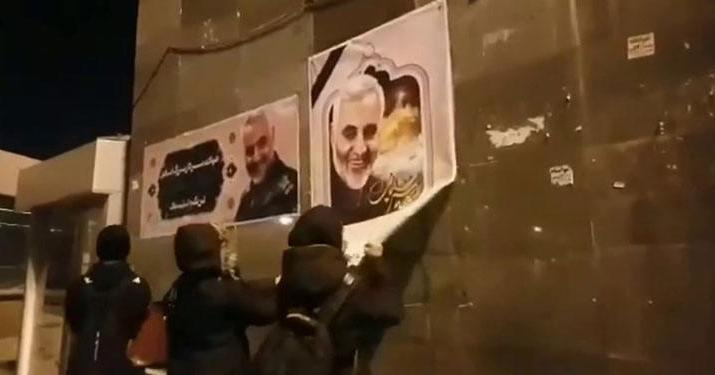 ifmat - Court sentences 3 Iranians to hefty prison for burning Soleimani banner