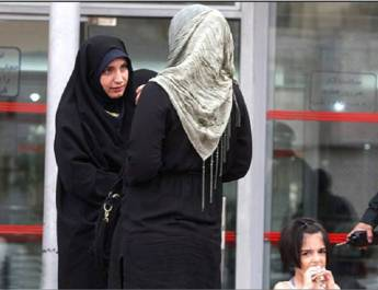 ifmat - Dire condition on Women ward in Iran Prison