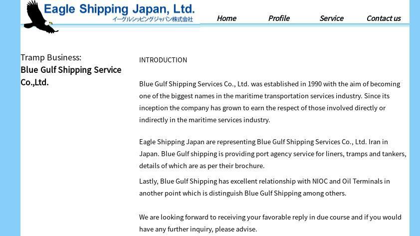 ifmat - Eagle Shipping Japan - Blue Gulf Shipping