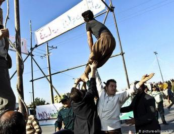 ifmat - Human rights groups condemn Iran decision to execute three protesters