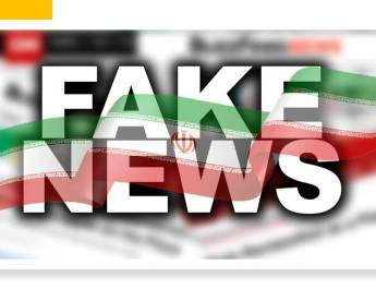ifmat - Iran Government disinformation on the MEK