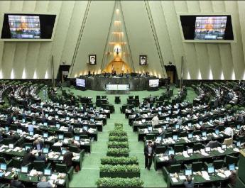 ifmat - Iran MP Calls for Leaving the NPT