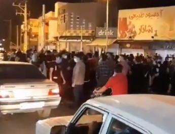 ifmat - Iran arrests perpetrators of last week protests