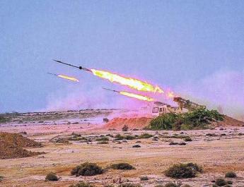 ifmat - Iran launches underground ballistic missiles during exercise