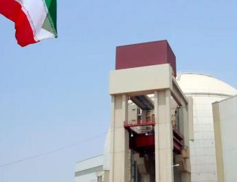 ifmat - Iran sought illegal goods for nuke program - German federal intel