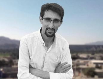 ifmat - Iranian Christian convert criticizes Iran banishment harassment
