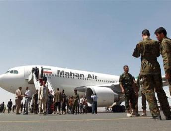 ifmat - Mahan Air is a terrorist airline