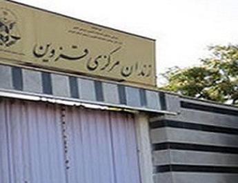 ifmat - Prisoner Ali Tavousi executed in Qazvin