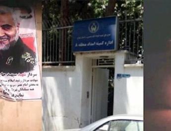 ifmat - Resistance units continue anti-regime actions across Iran