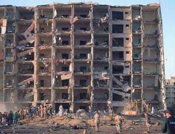 ifmat - US court orders Iran to pay 879 million to 1996 Khobar bombing survivors
