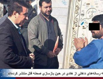 ifmat - At least one prisoner Executed at Mashhad Prison