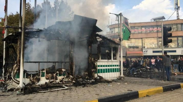 ifmat - Do Not Execute campaign rocks Iran judiciary