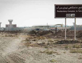ifmat - Inmates do forced labor in the Great Tehran Penitentiary