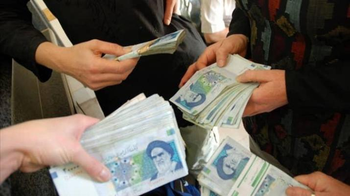 ifmat - Iran Struggling Economy