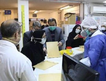 ifmat - Iran media outlets warning of protests over coronavirus and stock market collapse