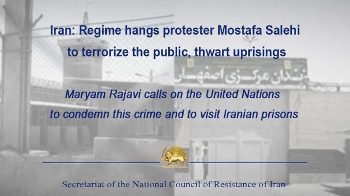 ifmat - Opposition leader calls for UN investigation of Iran prisons after the execution of protester