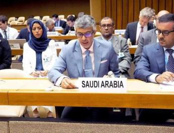 ifmat - Saudi Arabia calls for extending arms embargo on Iran