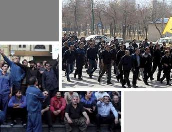 ifmat - Summary of Iran protests in July 2020