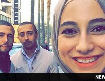 ifmat - Hezbollah and Iranian Quds Force recruit east Jerusalem woman