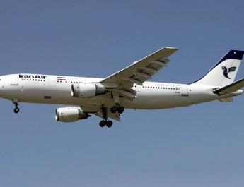 ifmat - Iran refurbishes Boeing 747 as it prepares for end of arms embargo