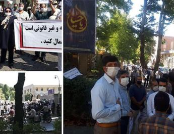 ifmat - Iran sees 331 protests in 82 Cities