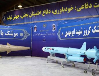 ifmat - Iran unveils 2 new cruise missiles amid heightened tensions with US and UAE