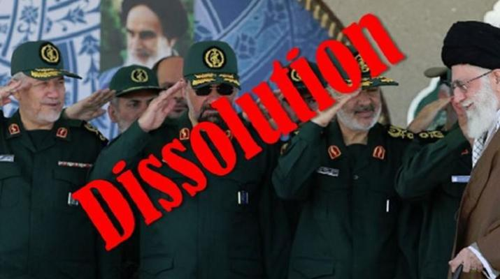 ifmat - Iranians call for dissolution of IRGC