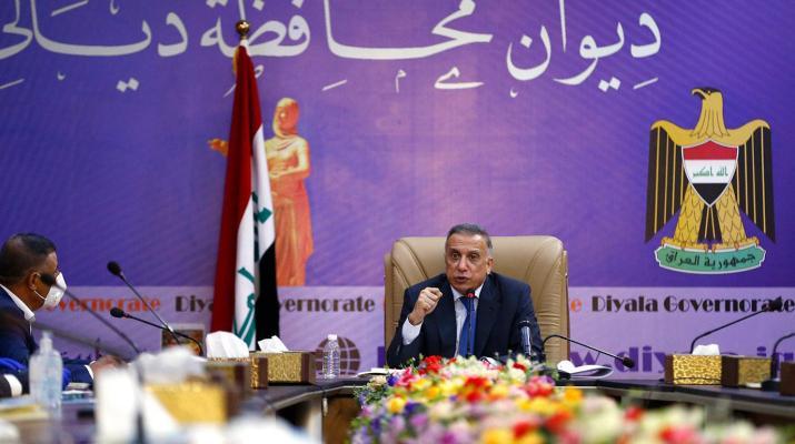 ifmat - Kadhimi push against Iran-supported paramilitaries