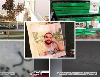 ifmat - Protests against the execution of Navid Afkari continue